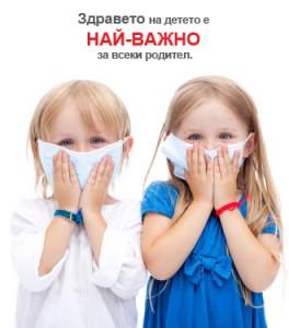 здравето на детето